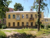 neighbour house: st. Uritsky, house 14. Apartment house