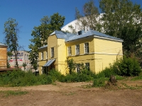 neighbour house: st. Uritsky, house 16. Apartment house