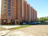 Казань, улица Мало-Московская, дом 26. многоквартирный дом