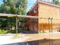 Казань, улица Мало-Московская, дом 28. многоквартирный дом