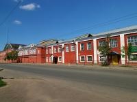 Казань, улица Гладилова, дом 14. многофункциональное здание
