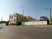 Казань, улица Гладилова, дом 21. многофункциональное здание