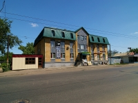 Казань, улица Гладилова, дом 22А. офисное здание