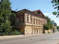 Казань, улица Гладилова, дом 22. офисное здание