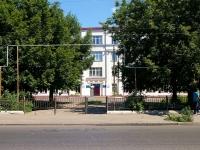 neighbour house: st. Gladilov, house 24. school Русско-татарская средняя общеобразовательная школа №81 с углубленным изучением отдельных предметов