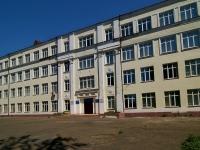Kazan, school Русско-татарская средняя общеобразовательная школа №81 с углубленным изучением отдельных предметов, Gladilov st, house 24