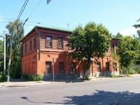 Казань, улица Гладилова, дом 26. офисное здание