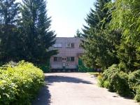 """neighbour house: st. Gladilov, house 29. nursery school №2 """"Ленок"""" комбинированного вида с татарским языком воспитания и обучения"""