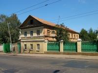 Казань, улица Гладилова, дом 30. индивидуальный дом