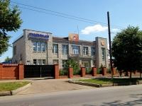 Казань, улица Гладилова, дом 34. офисное здание