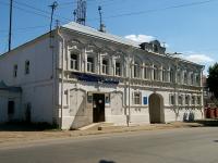 neighbour house: st. Gladilov, house 38. university Санкт-Петербургский университет управления и экономики, Казанский филиал