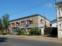 neighbour house: st. Gladilov, house 40. Social and welfare services