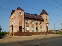 Kazan, Gladilov st, house 41. office building