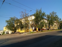 neighbour house: st. Gladilov, house 51. office building