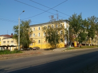 Kazan, Gladilov st, house 51. office building