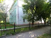 Kazan, Gladilov st, house 56. Apartment house