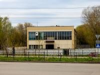 Казань, улица Гладилова, дом 17А. офисное здание