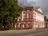 Kazan, Gladilov st, house 22. office building