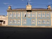 喀山市, Gladilov st, 房屋 46. 紧急状态建筑