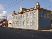Казань, улица Гладилова, дом 46. аварийное здание