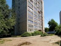 Kazan, Serp i molot st, house 28. Apartment house