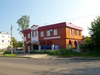 Kazan, Yagodinskaya st, house 2. Social and welfare services