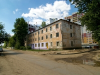 neighbour house: st. Yagodinskaya, house 27А. Apartment house