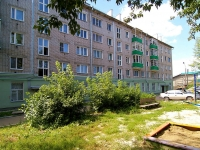 neighbour house: st. Yagodinskaya, house 35. Apartment house