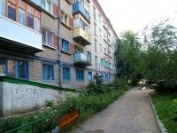 Казань, улица Шоссейная, дом 17А. многоквартирный дом