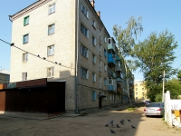 Kazan, Shosseynaya st, house 17. Apartment house