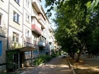 Казань, улица Шоссейная, дом 18. многоквартирный дом