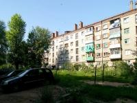 Казань, улица Шоссейная, дом 19А. многоквартирный дом