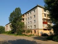 Казань, улица Шоссейная, дом 21. многоквартирный дом