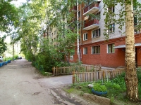 Kazan, Shosseynaya st, house 22. Apartment house