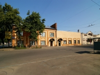neighbour house: st. Alafuzov, house 1. office building