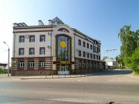 Казань, улица Алафузова, дом 12. офисное здание