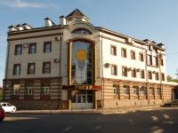 喀山市, Alafuzov st, 房屋 12. 写字楼