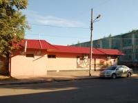 "Казань, улица Алафузова, дом 2. кафе / бар ""Ширван"""