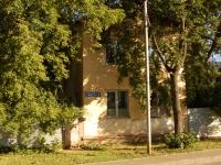 Казань, улица Алафузова, дом 4. офисное здание