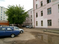 Kazan, Abzhalilov st, house 1. Apartment house