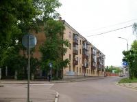 Казань, улица Абжалилова, дом 11. многоквартирный дом