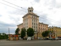 Казань, улица Абжалилова, дом 23. офисное здание