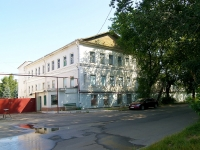 Kazan, Engels st, house 7 к.2. multi-purpose building