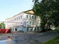 Казань, улица Энгельса, дом 7 к.3. многофункциональное здание