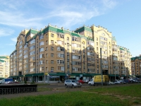 Kazan, Adoradsky st, house 2. Apartment house