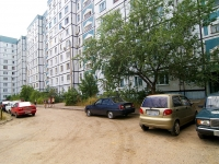 neighbour house: st. Adoradsky, house 7. Apartment house