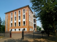 "neighbour house: st. Adoradsky, house 8А к.1. sport center Фитнес-клуб ""Гранур"""