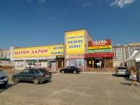 "neighbour house: st. Adoradsky, house 12 к.1. shopping center ""Ново-савиновский универмаг"""