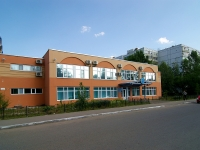 neighbour house: st. Adoradsky, house 29В. office building