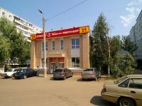 喀山市, 商店 Пятерочка, Adoradsky st, 房屋 32А